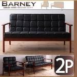 木肘レトロソファ【BARNEY】バーニー2P:バイキャストブラック