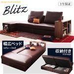 デザインマルチソファベッド【Blitz】ブリッツ (カラー:ダークブラウン)