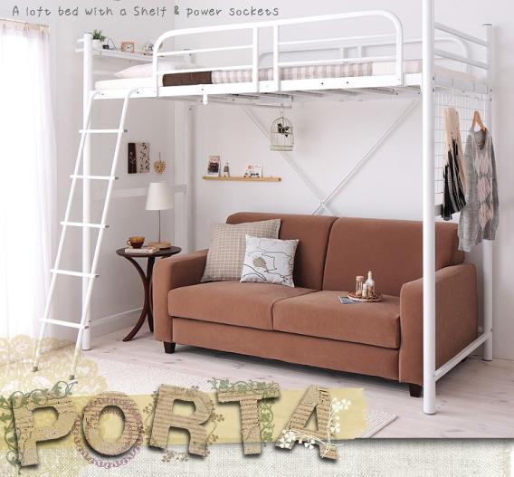 ソファとロフトベッド