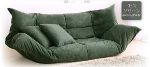 うたた寝できるカバーリングフロアソファベッド (カラー:グリーン)