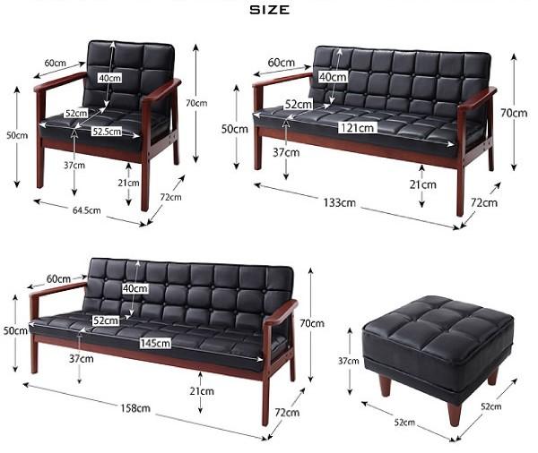 一人暮らしにおすすめ バーニーのソファ サイズ画像