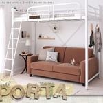 一人暮らしにソファが置けるロフトベッド