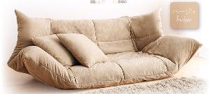 うたた寝できるカバーリングフロアソファベッド (カラー:ベージュ)