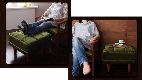 【MORNEY】モーニー 一人掛けソファとオットマン